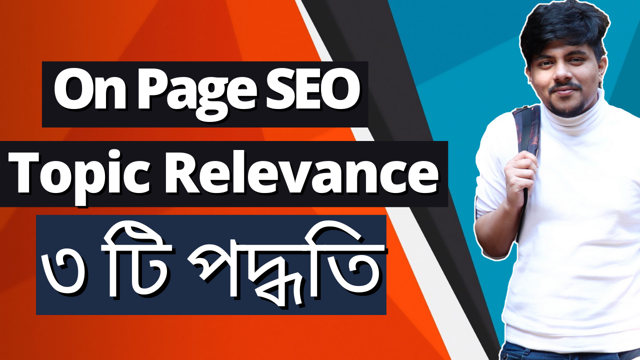 On Page SEO topic relevance